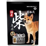 (まとめ)日本犬 柴専用 黒帯 鶏三昧 高齢犬用 2kg【×4セット】【ペット用品・犬用フード】
