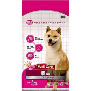 (まとめ)ウェルケア 柴専用 シニアステージ 3kg【×4セット】【ペット用品・犬用フード】 - 拡大画像