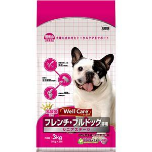 (まとめ)ウェルケア フレンチ・ブルドッグ専用 シニアステージ 3kg【×4セット】【ペット用品・犬用フード】 - 拡大画像