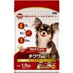 (まとめ)ウェルケア チワワ専用 オールステージ 1.5kg【×4セット】【ペット用品・犬用フード】
