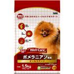 (まとめ)ウェルケア ポメラニアン専用 オールステージ 1.5kg【×4セット】【ペット用品・犬用フード】