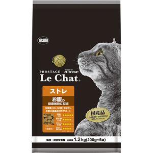 (まとめ)プロステージ ル・シャット ストレ 1.2kg(200g×6袋)【×6セット】【ペット用品・猫用フード】 - 拡大画像