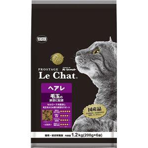 (まとめ)プロステージ ル・シャット ヘアレ 1.2kg(200g×6袋)【×6セット】【ペット用品・猫用フード】 - 拡大画像