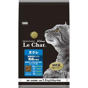 (まとめ)プロステージ ル・シャット ヌクレ 1.2kg(200g×6袋)【×6セット】【ペット用品・猫用フード】