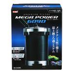 メガパワー 6090