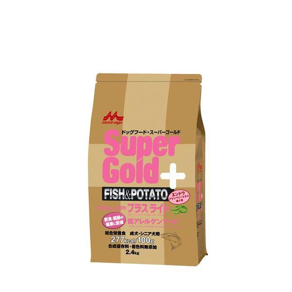 スーパーゴールド フィッシュ&ポテト プラスライト 肥満・関節の健康に配慮 2.4kg【×4セット】【ペット用品・ペット用フード】