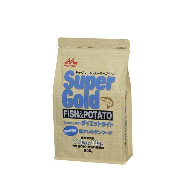 スーパーゴールド フィッシュ&ポテト ダイエットライト 800g【×12セット】【ペット用品・ペット用フード】