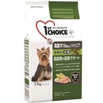 (まとめ)ファーストチョイス 高齢犬ハイシニア小粒チキン 1.1kg【×10セット】【ペット用品・犬用フード】