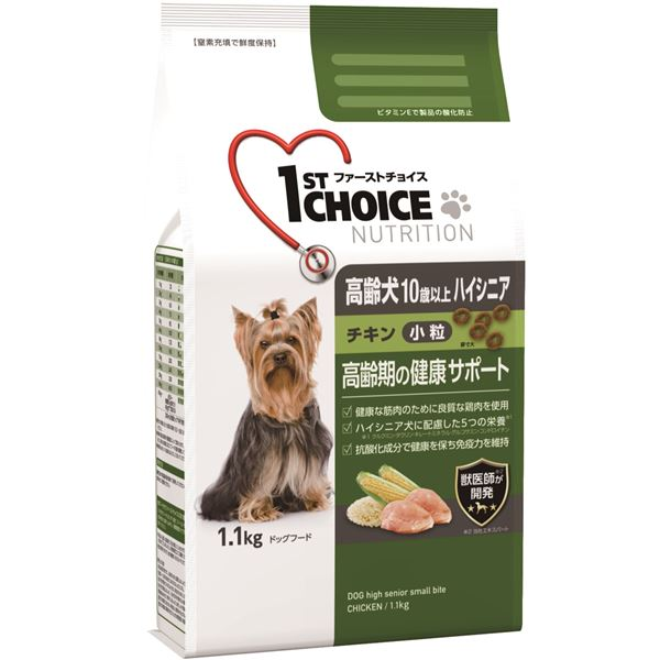 ファーストチョイス 高齢犬ハイシニア小粒チキン 1.1kg【×10セット】【ペット用品・犬用フード】