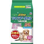 (まとめ)シャンプータオル ペット用 詰替 【×10セット】【ペット用品】