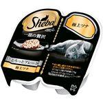 (まとめ)シーバ 一皿の贅沢 とろっとフレーク 極上ツナ 75g【×72セット】【猫用フード/ペット用品】