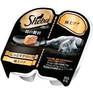 (まとめ)シーバ 一皿の贅沢 しっとりテリーヌ 極上ツナ 75g【×72セット】【猫用フード/ペット用品】 - 拡大画像