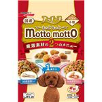 (まとめ)プッチーヌ mottomotto ドライ 1歳から 920g【×12セット】【犬用フード/ペット用品】