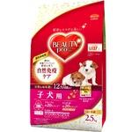 (まとめ)ビューティープロ ドッグ 子犬用 12ヵ月頃まで 2.5kg【×4セット】【犬用フード/ペット用品】