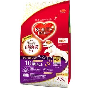 (まとめ)ビューティープロ ドッグ 10歳以上 2.3kg【×4セット】【犬用フード/ペット用品】 - 拡大画像