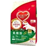 (まとめ)ビューティープロ ドッグ 低脂肪 1歳から 2.5kg【×4セット】【犬用フード/ペット用品】