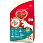 (まとめ)ビューティープロ ドッグ ダイエット 1歳から 2.3kg【×4セット】【犬用フード/ペット用品】