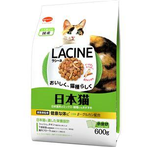 (まとめ)ラシーネ 日本猫 600g【×10セット】【猫用フード/ペット用品】 - 拡大画像