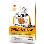 (まとめ)ラシーネ アメリカン・ショートヘア 600g【×10セット】【猫用フード/ペット用品】