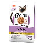 (まとめ)ラシーネ シャム 600g【×10セット】【猫用フード/ペット用品】