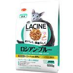 (まとめ)ラシーネ ロシアン・ブルー 600g【×10セット】【猫用フード/ペット用品】