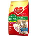 (まとめ)ビューティープロ キャット 避妊・去勢後用 チキン味 1.4kg【×8セット】【猫用フード/ペット用品】