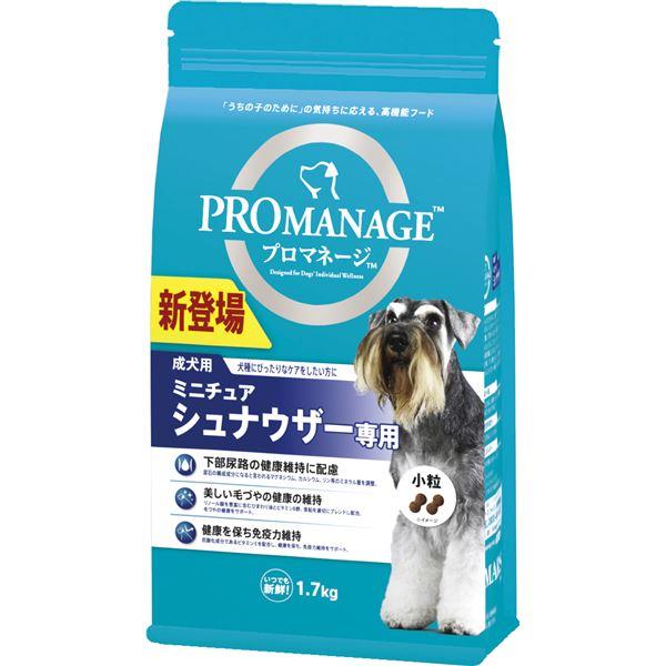(まとめ)プロマネージ 成犬用 ミニチュアシュナウザー専用 1.7kg【×6セット】【犬用フード/ペット用品】
