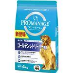 (まとめ)プロマネージ 成犬用 ゴールデンレトリーバー専用 4kg【×3セット】【犬用フード/ペット用品】