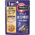 (まとめ)メディファス スープパウチ 1歳から しらす・かつお節入り 40g (ペット用品・猫フード)【×48セット】