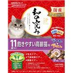 (まとめ)JPスタイル 和の究み 11歳から 飽きやすい高齢猫用 240g (ペット用品・猫フード)【×12セット】