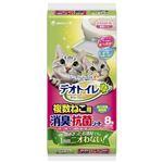 (まとめ)デオトイレ 複数ねこ用消臭・抗菌シート 8枚 (ペット用品)【×12セット】