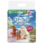 (まとめ)マナーウェア 女の子用 SSサイズ 超小〜小型犬用 ベージュチェック・デニム 38枚 (ペット用品)【×8セット】