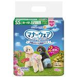 (まとめ)マナーウェア 女の子用 SSサイズ 超小〜小型犬用 ピンクリボン・青リボン 38枚 (ペット用品)【×8セット】