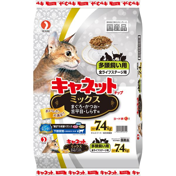 キャネットチップ 多頭飼い用 ミックス 7.4kg (ペット用品・猫フード)