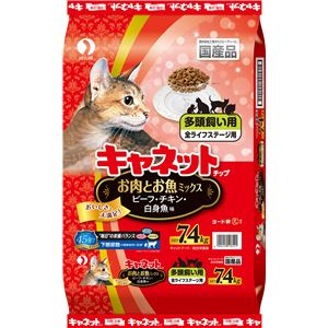 キャネットチップ 多頭飼い用 お肉とお魚ミックス 7.4kg (ペット用品・猫フード) - 拡大画像