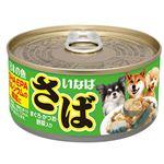 (まとめ)いなば 日本の魚 さば まぐろ・かつお・野菜入り 170g (ペット用品・猫フード)【×48セット】