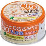 (まとめ)CIAO ホワイティ 乳酸菌 とりささみ ほたてだし仕立て 85g (ペット用品・猫フード)【×48セット】