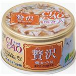 (まとめ)CIAO 贅沢 焼かつお まぐろ・とりささみ 80g (ペット用品・猫フード)【×48セット】