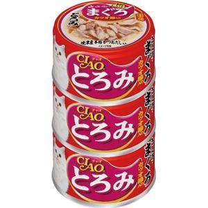 (まとめ)CIAO とろみ ささみ・まぐろ カツオ節入り 3缶 (ペット用品・猫フード)【×15セット】 - 拡大画像