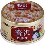 (まとめ)いなば 贅沢 松阪牛 とりささみ 80g (ペット用品・犬フード)【×48セット】