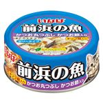 (まとめ)いなば 前浜の魚 かつお丸つぶしかつお節入り 115g (ペット用品・猫フード)【×48セット】