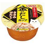 (まとめ)いなば 金のだしカップ ささみほたて味 70g (ペット用品・猫フード)【×48セット】