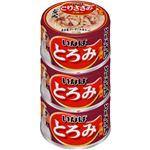 (まとめ)いなば とろみ とりささみ・牛肉入り3缶 (ペット用品・犬フード)【×15セット】