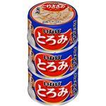 (まとめ)とろみ ささみチーズ 80g×3缶 (ペット用品・犬フード)【×15セット】