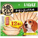 (まとめ)いなば 焼ささみ チキンミックス味12本入り (ペット用品・犬フード)【×12セット】