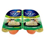 (まとめ)ツインカップ ささみ&緑黄色野菜 プレーン 35g×2個 (ペット用品・犬フード)【×48セット】