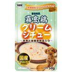 (まとめ)愛情物語 霧島鶏 クリームシチュー 50g (ペット用品・犬フード)【×60セット】