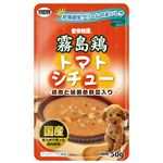 (まとめ)愛情物語 霧島鶏 トマトシチュー 50g (ペット用品・犬フード)【×60セット】