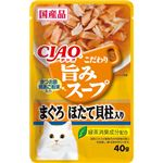 (まとめ)CIAO 旨みスープパウチ まぐろ ほたて貝柱入り 40g (ペット用品・猫フード)【×96セット】