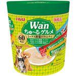 (まとめ)いなば Wanちゅ〜るグルメ ミックス野菜バラエティ 14g×60本 (ペット用品・犬フード)【×8セット】